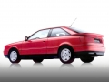 '91 Coupe quattro