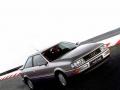 '88 Coupe quattro